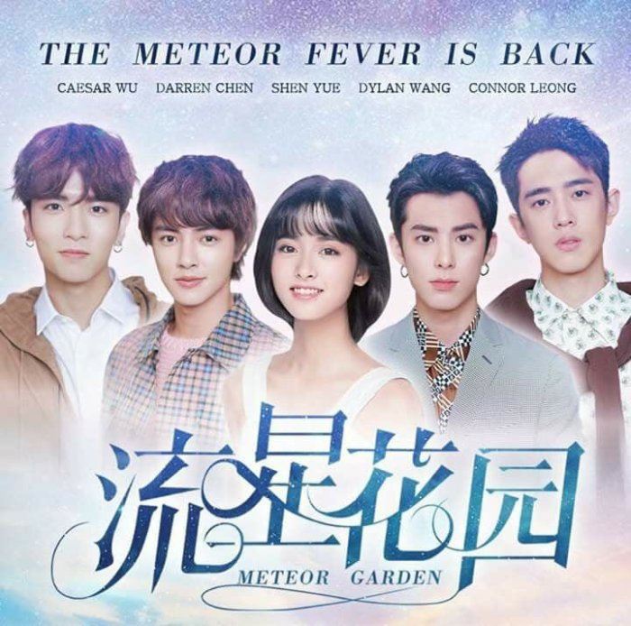 "Trailer For ""METEOR GARDEN"" REBOOT Released; Will Air On"