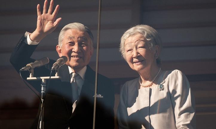 emperor-akihito-t