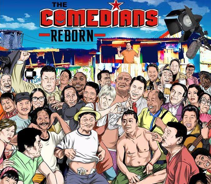 Comedians-Reborn-1-e1552372385746.jpg
