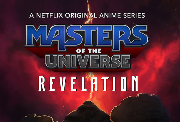 masters-of-the-universe-teaser.jpg