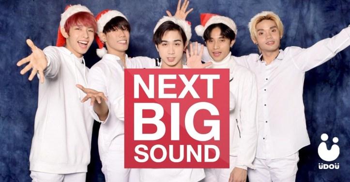 next-big-