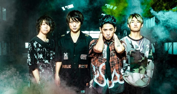 one-ok-rock-group-eye-of-the-storm-2018-1500x800