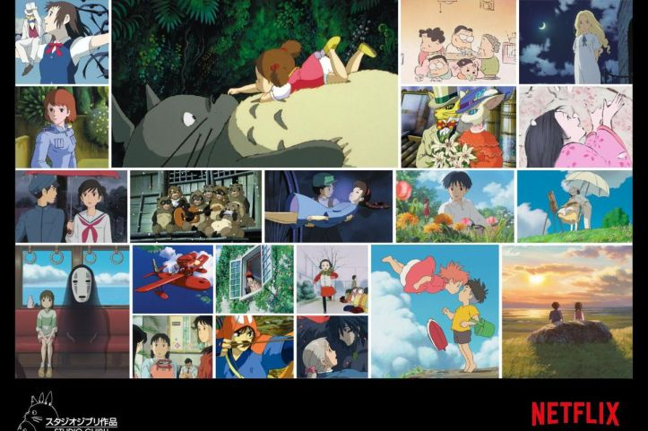 STUDIO_GHIBLI_FILM_COLLAGE20200118_6370_54j1yh.0